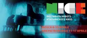 N.I.C.E. New Italian Cinema Events (facebook.com)