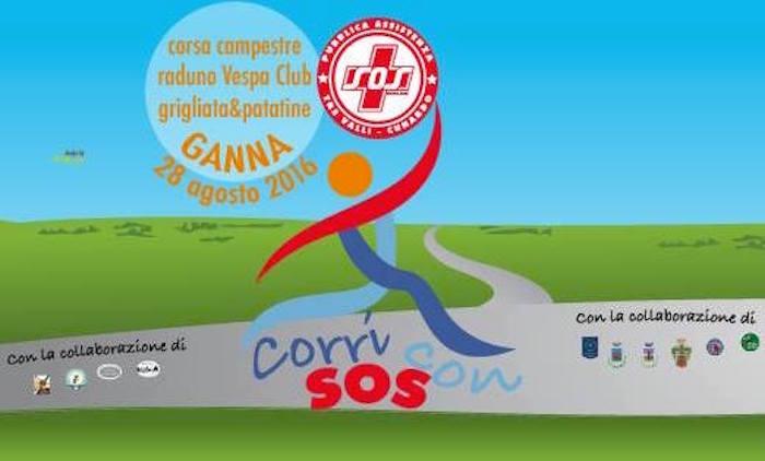 """Ganna: domenica """"Corri con SOS"""", una giornata per divertirsi e contribuire all'acquisto di un'ambulanza"""